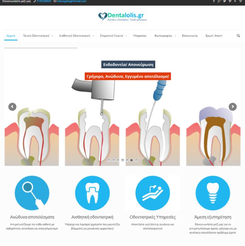 dentalolis.gr